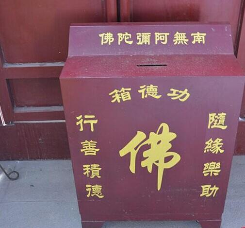 """挟""""灵验寺庙""""敛财 贵州两村村民争当""""住持"""""""
